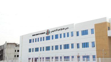 Photo of دبي هايتس أكاديمي تطلق التسجيل للموسم الجديد 2020/2021