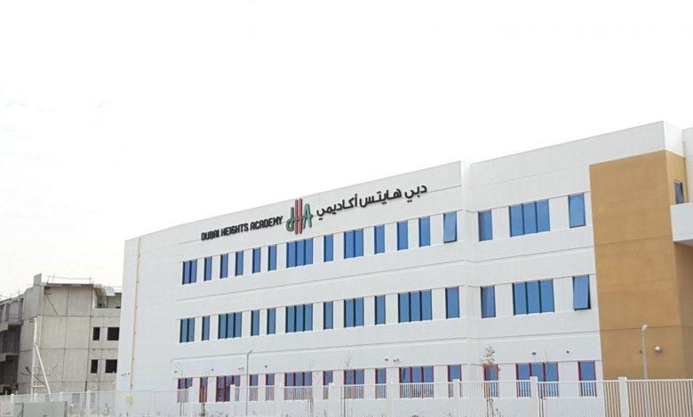 مدرسة دبي هايتس أكاديمي تطلق مجموعة من برامج التعليم عن بعد لطلابها