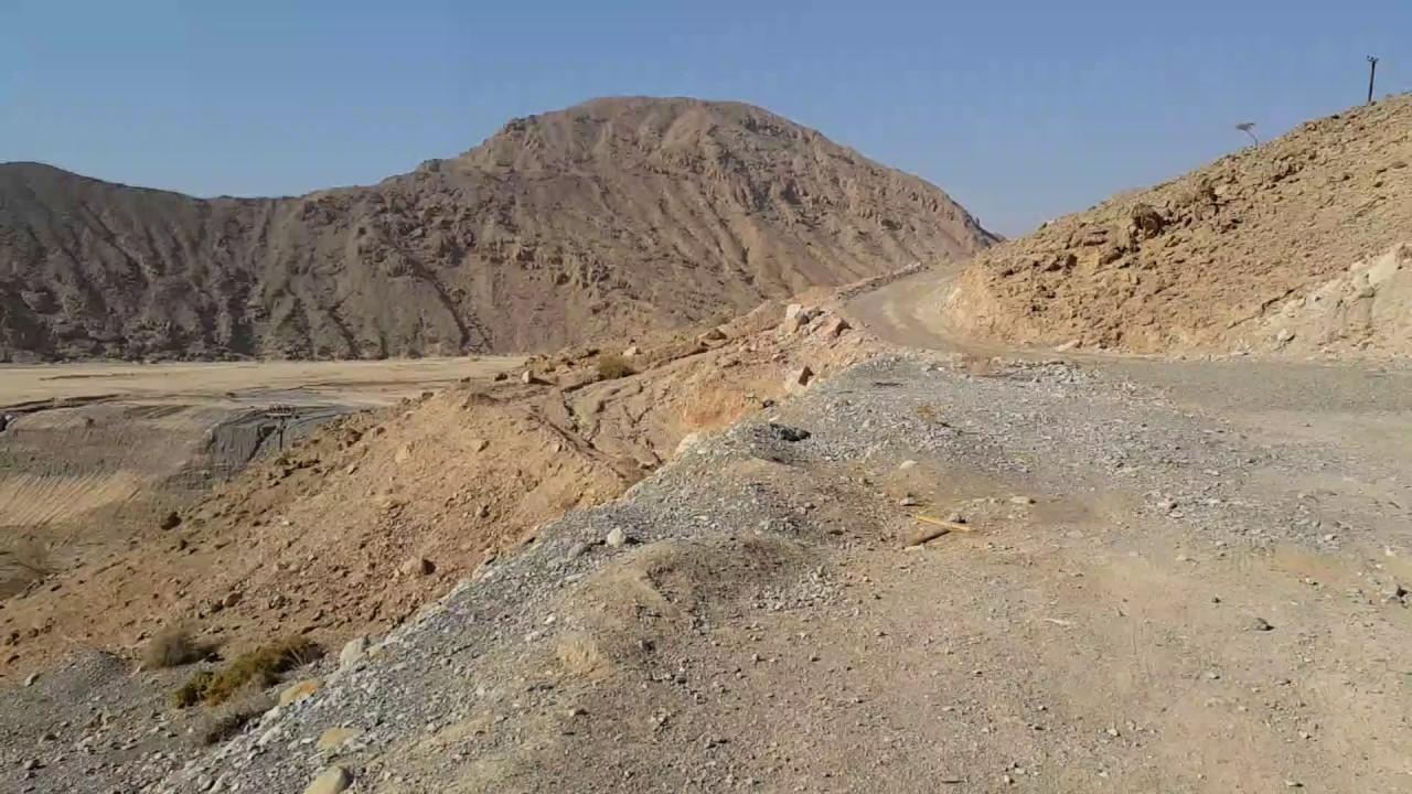 وادي البيه