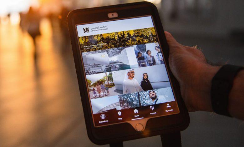 متحف اللوفر أبوظبي يطلق مبادرات رقمية للإستمتاع بها من المنزل
