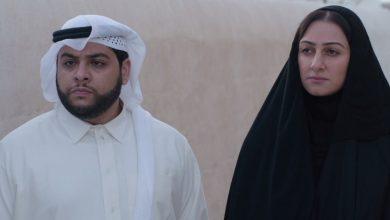صورة قناة الإمارات تستعد لعرض مسلسل الشهد المر خلال رمضان 2020