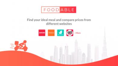 صورة foodable.ae منصة للتعرف على أحدث صفقات توصيل الطعام في الإمارات