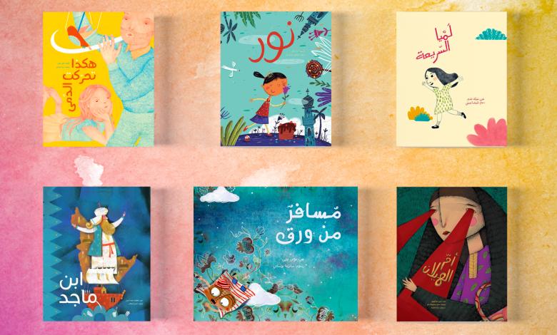 نصائح لجعل القراءة تجربة ممتعة للأطفال في البيت