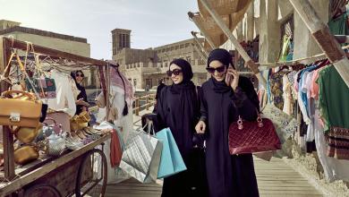 صورة 10 تدابير احترازية يجب اتباعها لضمان تسوق آمن في إمارة دبي