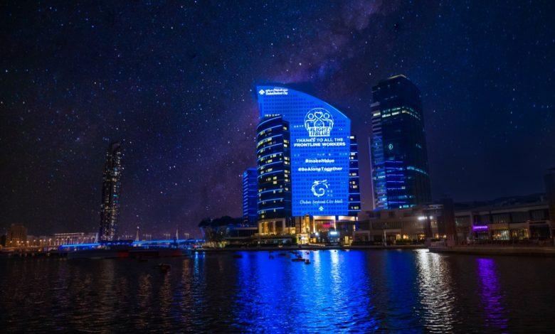 دبي فستيفال سيتي تشارك في مبادرة #بالأزرق_لأجلكم العالمية