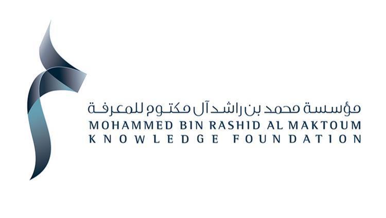 مؤسَّسة محمد بن راشد آل مكتوم توفر أكثر من 300 ألف كتاب بشكل مجاني
