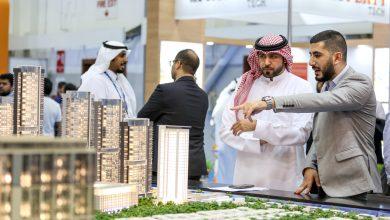 صورة دبي تستضيف النسخة السنوية للمعرض العقاري سيتي سكيب العالمي 2020