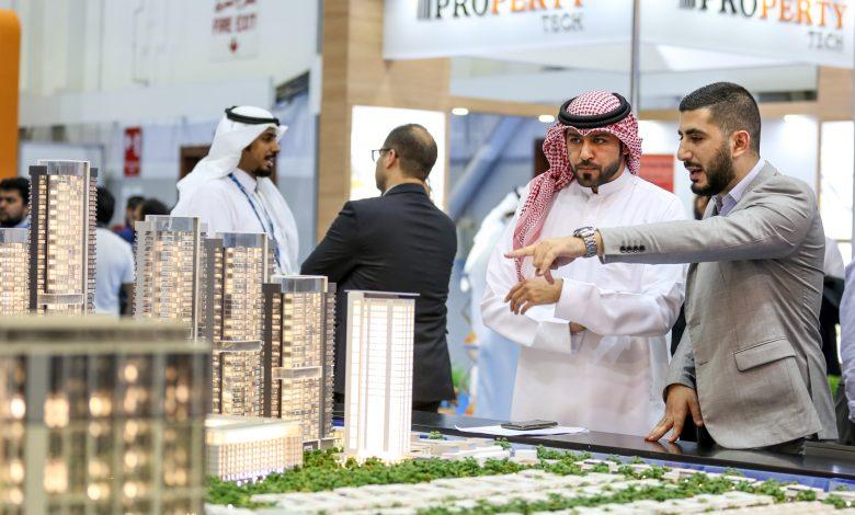 دبي تستضيف النسخة السنوية للمعرض العقاري سيتي سكيب العالمي 2020
