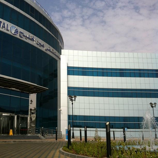 مستشفى عين الخليج