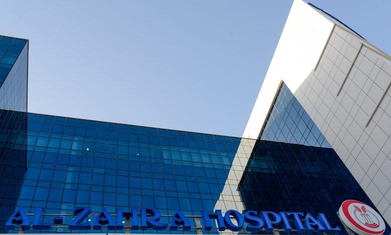 مستشفى الزهراء دبي يطلق خدمة الطب عن بُعد TeleMedicine