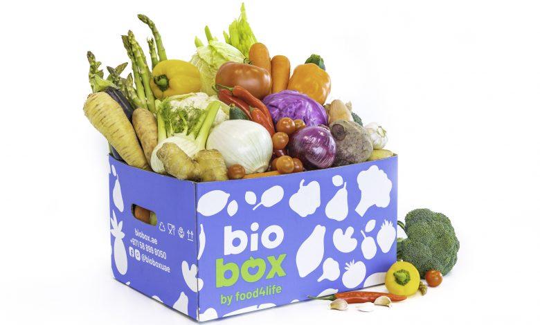 متجر BioBox يقدم خصمًا خاصًا لخط دفاعنا الأول في الامارات