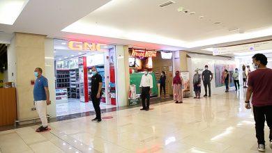 Photo of مركز برجمان يعيد إفتتاح أبوابه من جديد مع إتخاذ إجراءات صارمة