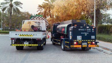 Photo of اينوك لينك توفّر وقود مجاني للمركبات المشاركة في برنامج التعقيم الوطني