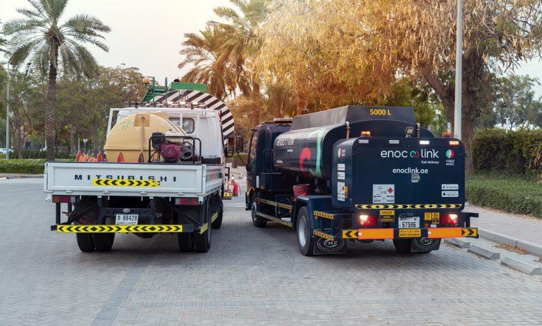 اينوك لينك توفّر وقود مجاني للمركبات المشاركة في برنامج التعقيم الوطني