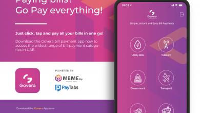 صورة تطبيق GOVERA لدفع فواتير متنوعة بمختلف العملات في الإمارات