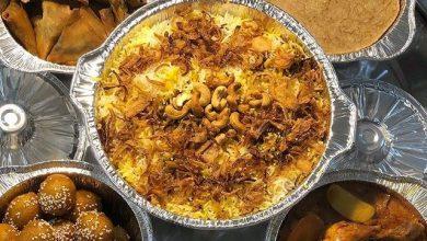 Photo of مطبخ المير للمأكولات الشعبية يوفر أطباقه للتوصيل المنزلي خلال رمضان 2020