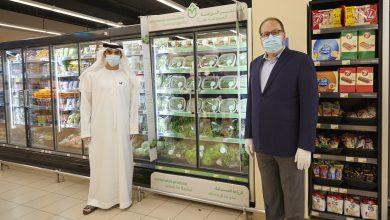 صورة إفتتاح أول مزرعة مائية داخل متجر كارفور في إمارة دبي
