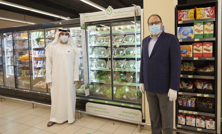 إفتتاح أول مزرعة مائية داخل متجر كارفور في إمارة دبي