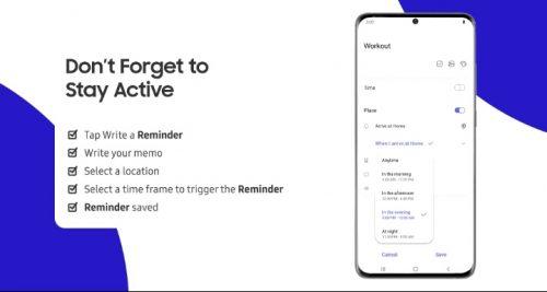 Samsung Reminder