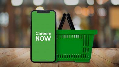 صورة كريم تطرح خدمة توصيل جديدة وشاملة و سريعة في الإمارات