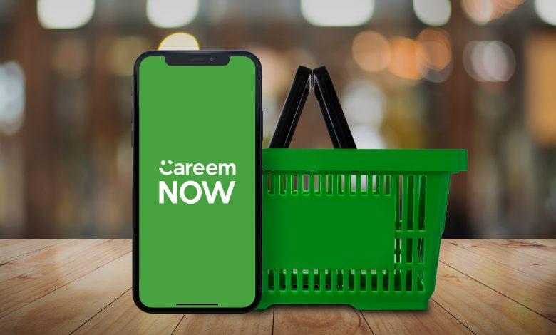 كريم تطرح خدمة توصيل جديدة وشاملة و سريعة في الإمارات