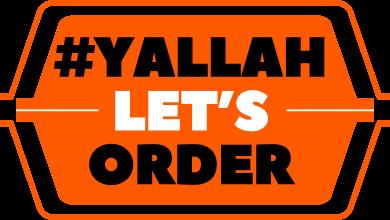صورة شركة يونيليفر فود سولوشنز تطلق حملة يلا نطلب لدعم المطاعم المحلية