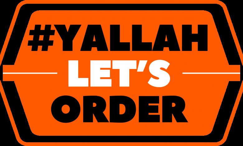 شركة يونيليفر فود سولوشنز تطلق حملة يلا نطلب لدعم المطاعم المحلية