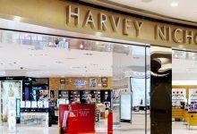 Photo of خدمة التسوق عبر الواتساب من هارفي نيكلز دبي