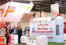 Photo of شركة ماي دبي تطلق المياه القلوية الخالية من الصوديوم