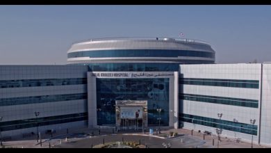 صورة مستشفى عين الخليج ومركز الفرح للتأهيل يشاركان في برنامج معاً نحن بخير
