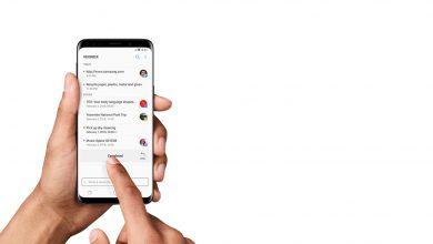 صورة Samsung Reminderأفضل تطبيق لتنظيم أعمالكم ومهامكم الوظيفية