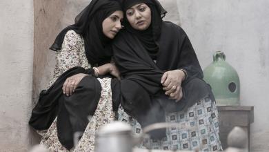 صورة قناة أبوظبي تستعد لعرض مسلسل محمد علي رود خلال رمضان 2020