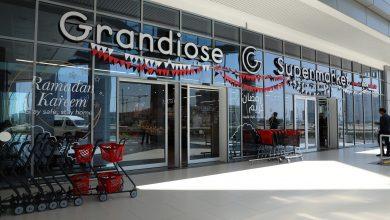 صورة سلسلة متاجر جرانديوس سوبر ماركت تفتتح فرعاً جديداً في أبوظبي
