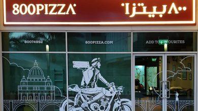 صورة علامة 800 بيتزا الإيطالية تفتتح فرعاً جديداً في أبوظبي