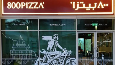 Photo of علامة 800 بيتزا الإيطالية تفتتح فرعاً جديداً في أبوظبي