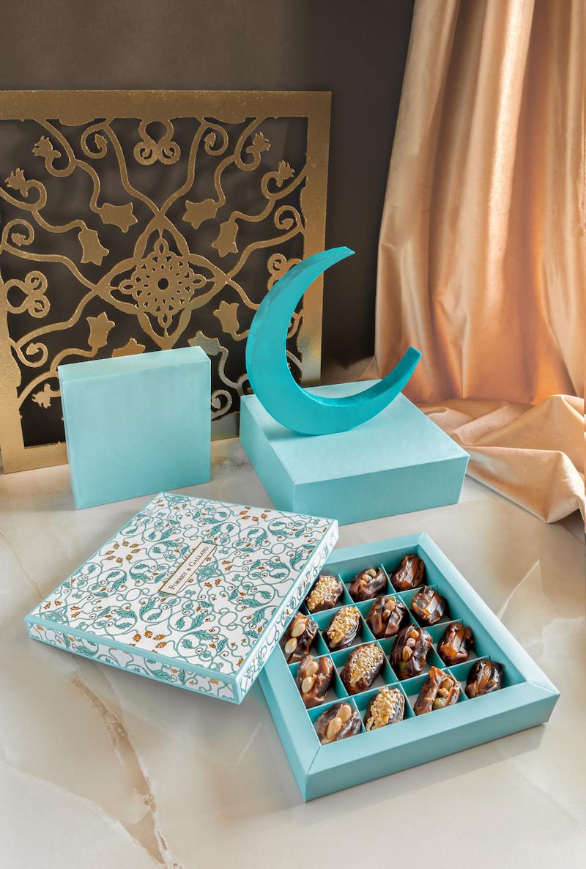 هدايا رمضان المبارك 2020