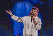 Photo of خلاصة حفل الفنان الإماراتي محمد الشحي خلال أيام عيد الفطر 2020