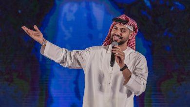 صورة خلاصة حفل الفنان الإماراتي محمد الشحي خلال أيام عيد الفطر 2020