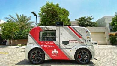 صورة إنطلاق خدمة السيارات المتنقلة في المجمع السكني الزاهية
