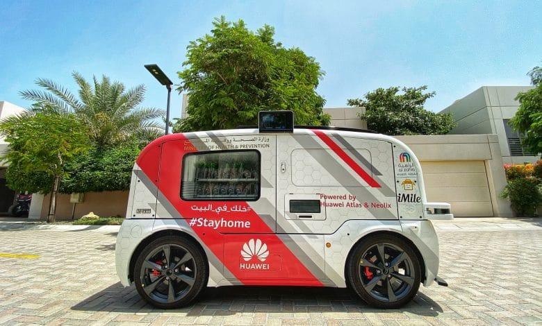 إنطلاق خدمة السيارات المتنقلة في المجمع السكني الزاهية