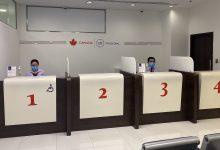 Photo of إعادة إفتتاح مركز في إف إس جلوبال تقديم طلبات التأشيرة الكندية في دبي