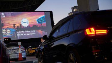 Photo of مجموعة ماجد الفطيم تطلق سينما للسيارات الأول من نوعها في الإمارات