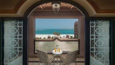صورة فندق قصر الامارات يقدم عرضاً آمنا للإحتفال بعيد الفطر 2020