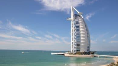Photo of فندق جميرا النسيم يعلن عن باقة عرض اليوم الواحد