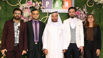 Photo of حول الإمارات للمفروشات المنزلية تفتتح متجرها الجديد في دبي