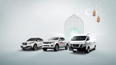صورة العربية للسيارات تطلق حملة مثيرة لمبيعات الجملة لعملائها من الشركات