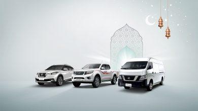 Photo of العربية للسيارات تطلق حملة مثيرة لمبيعات الجملة لعملائها من الشركات