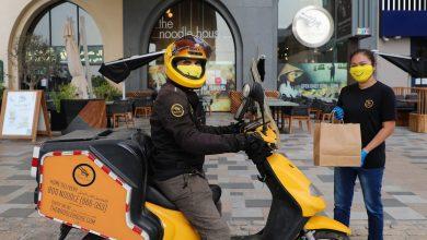 صورة عروض أهم مطاعم سرود للضيافة في دبي لعيد الفطر 2020
