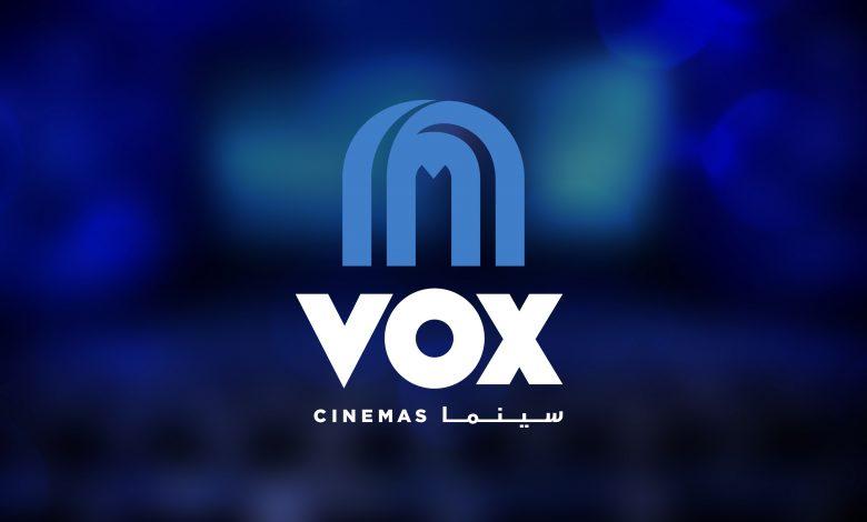 ڤوكس سينما في سيتي سنتر عجمان تعيد إفتتاح ابوابها اليوم