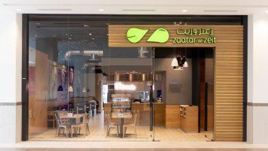 صورة مجموعة كرافيا تعيد إفتتاح جميع مطاعمها في الإمارات